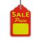 "Large ""SALE PRICE"" Scallop Price Tags With Strings - Red"